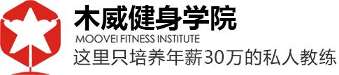 木威bob注册学院
