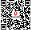 木威健身官方微信