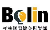 博林国际凯发体育app俱乐部