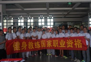 湖南木威bob注册学院 俱乐部国职班