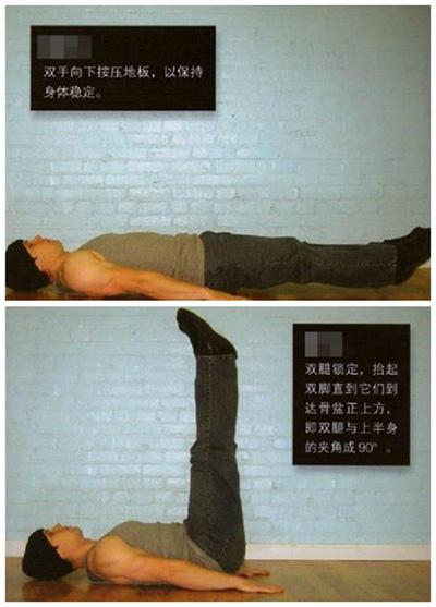 健身教练培训举腿